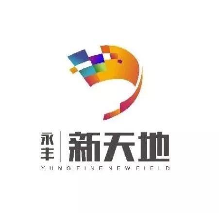 禹州永丰新天地2月2龙抬头,墅质华宅4700起!
