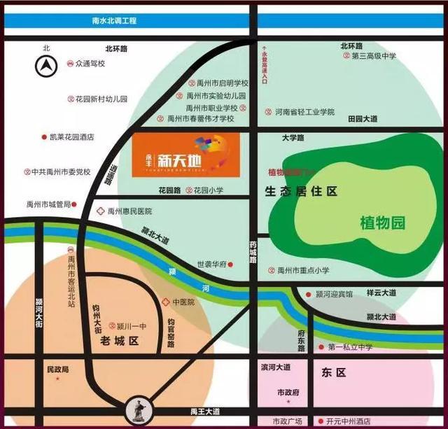 禹州永丰新天地区位图