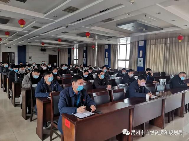 """禹州市自然资源和规划局收听收看全省""""一河两路""""视频会议"""