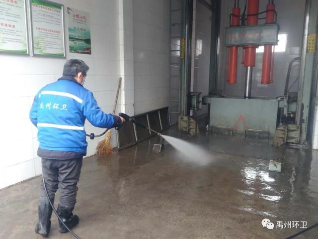 禹州环卫:严格落实疫情防控措施 狠抓卫生质量提升
