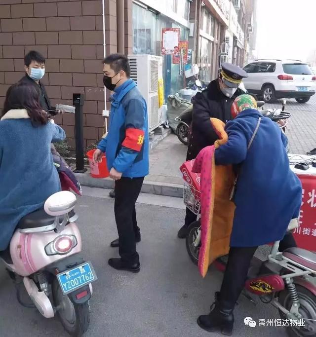 禹州恒达物业 硬核出击 实力防御