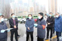 许昌市疫情防控指挥部办公室领导一行莅临禹州公交检查指导工作