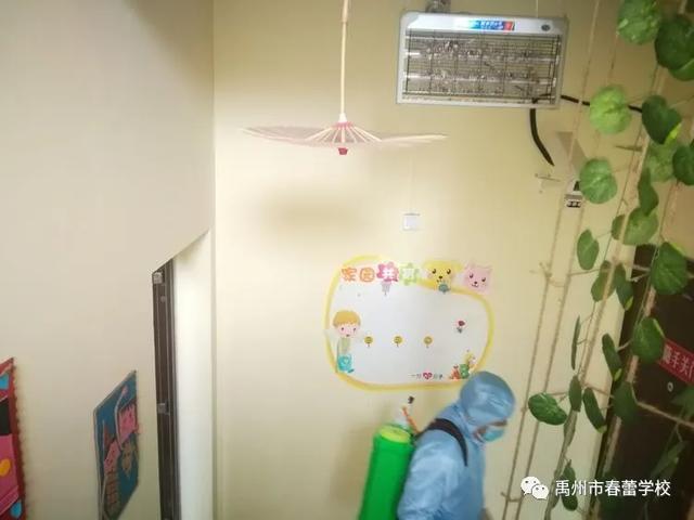 禹州市春蕾学校:抗击疫情 全面消毒