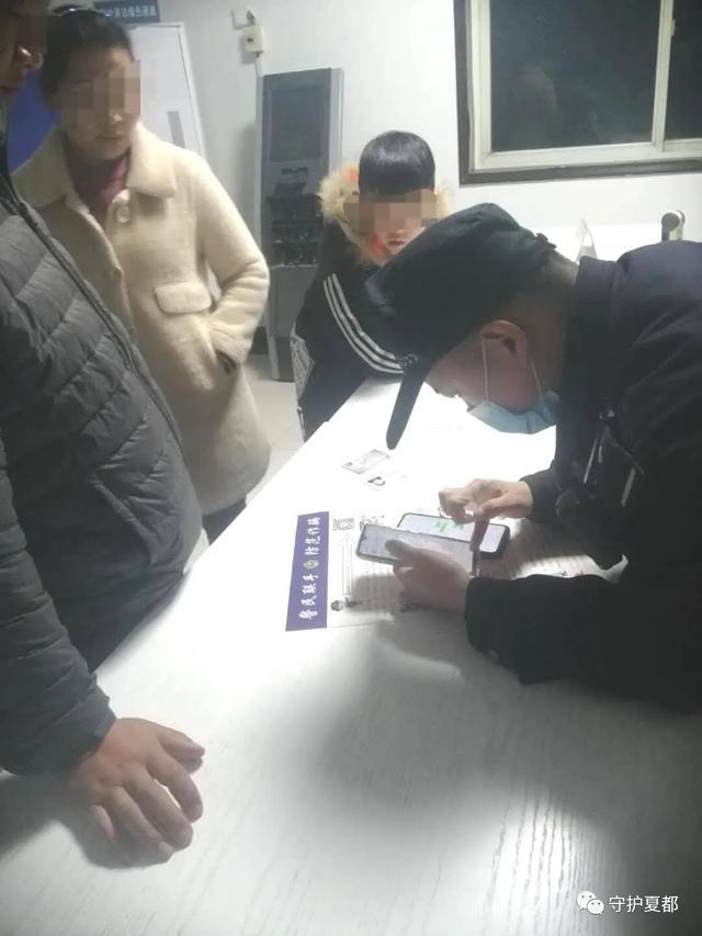 """范坡派出所民警帮群众追回被骗资金八千余元,过程""""刺激""""、""""惊险"""""""