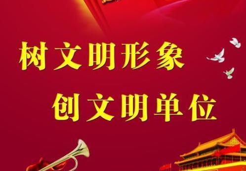 正在公示!涉及禹州市文明单位、文明村镇、文明家庭…