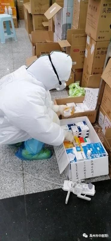 禹州市中医院驰援武汉医疗队传来新消息!