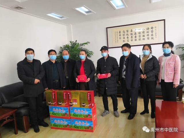 禹州市中医院:你们在前方守护生命,我们在后方守护您的家人!