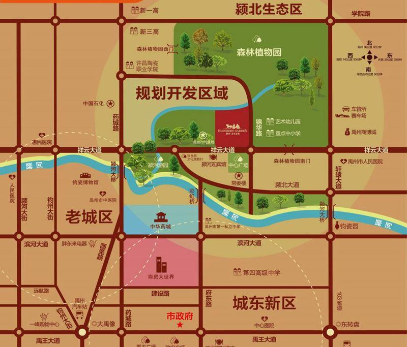 禹州颍河圣帝金苑区位图