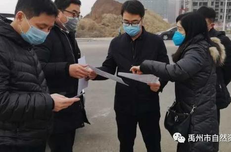禹州市自然资源和规划局扎实推进土地收储工作