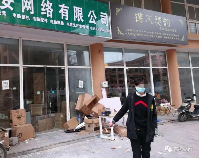 禹州警方破获蒙面入室盗窃案