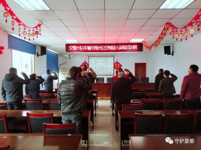 禹州市车管民警上门服务受赞扬
