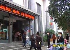 停课不停学 禹州新华书店多措并举保证教材供应