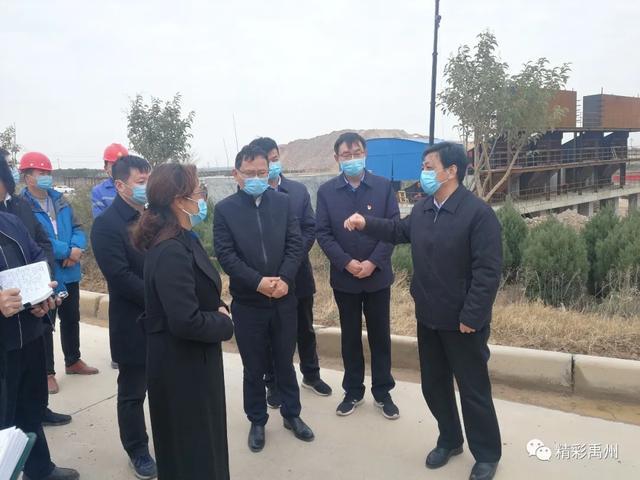 王宏武调研禹州复工复产及矿山生态修复工作