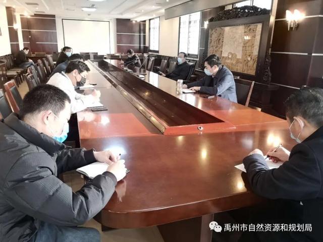 禹州市自然资源和规划局对矿山生态修复工作进行再部署
