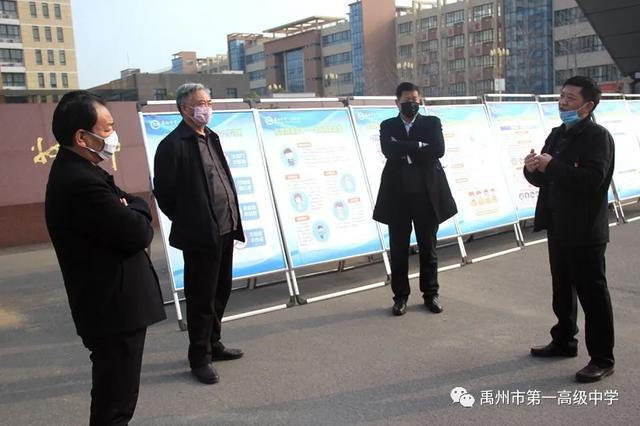 禹州市领导到禹州一高检查疫情防控和开学准备工作