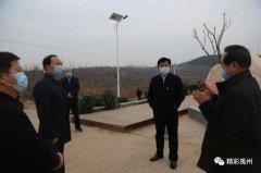 禹州市长范晓东调研市林业生态建设工作