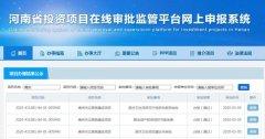 投资7.1亿!禹州市立医院即将开建!