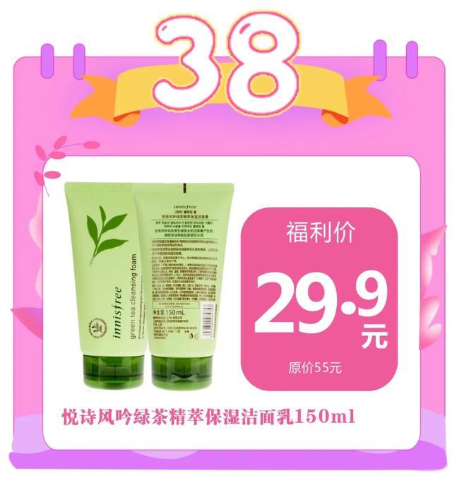禹州雅丽化妆38女王节,女王价到,做自己的女王!