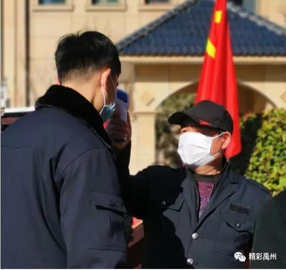 """禹州:以党建""""双争""""夺取防控发展""""双胜"""""""