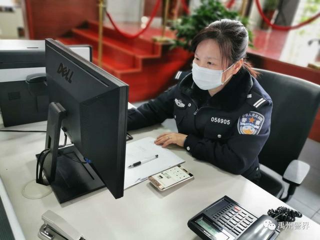致敬禹州最美女警!