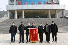 禹州交警暖心举措护航复工复产 市公交公司锦旗相赠