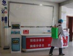 """疫情期间不敢到医院就诊?禹州市第二人民医院的""""定心丸""""请收下"""