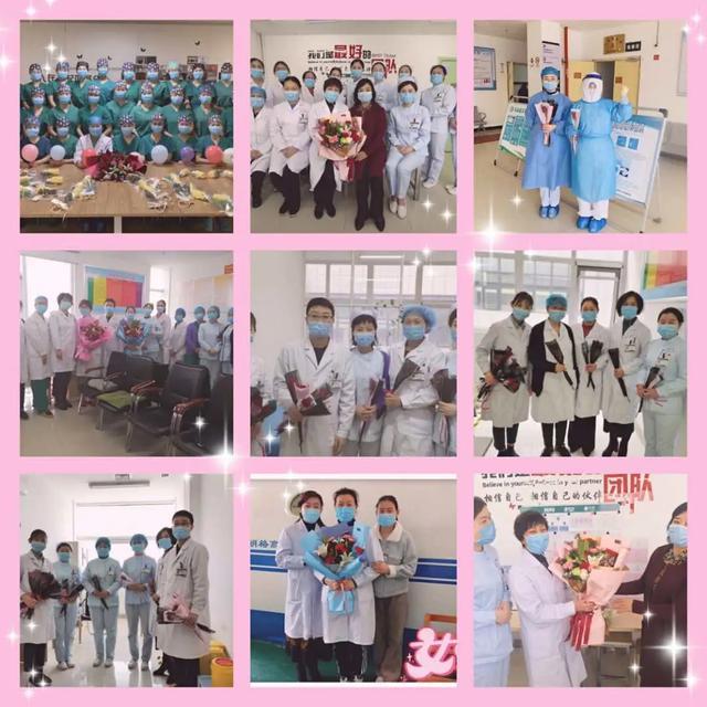 禹州市人民医院:疫情当下,特别的爱给特别的你们