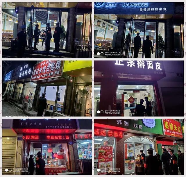 禹州市场监管局第15次夜巡餐饮店