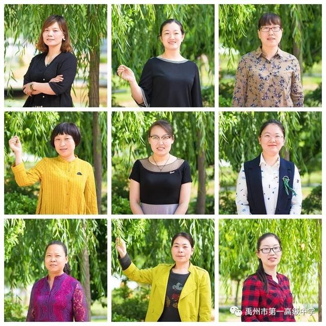 """禹州一高:致全校女教师、女家属、女同学的""""三八""""节 慰问信"""