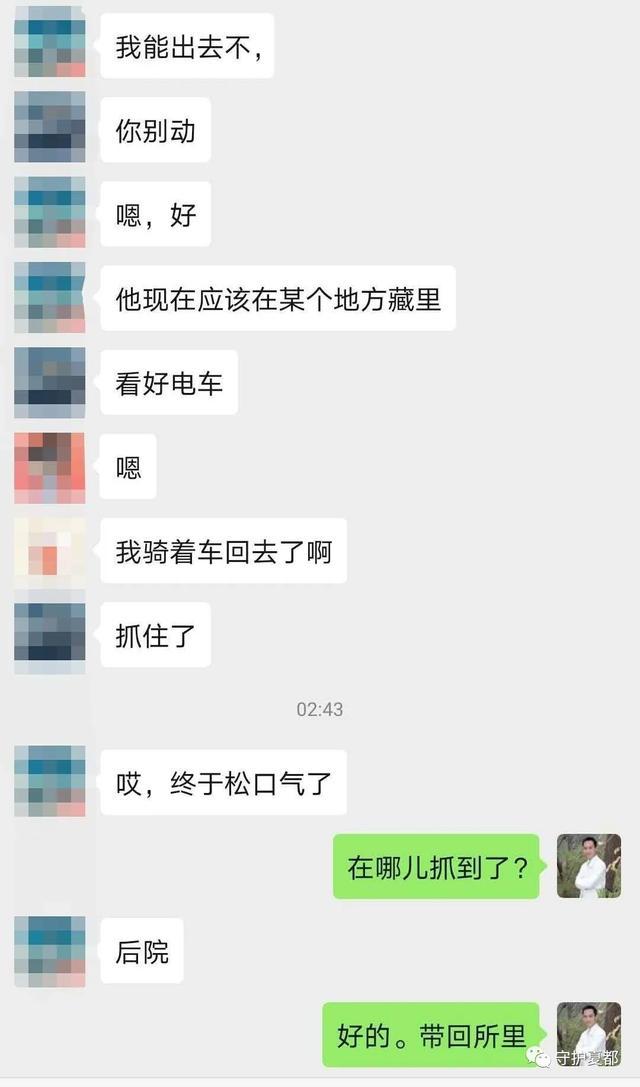 """禹州警方""""硬核""""抓捕!方岗警民联手破盗案"""