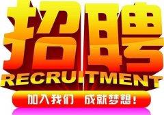 禹州永丰新天地综合商场招聘服务员、客服吧台、办公文员、保安