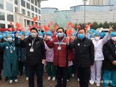 方舱医院正式休舱!禹州市中医院援鄂人员收获暖心感谢信!