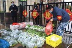 疫情结束后禹州农产品批发大市场将迎来大爆发!成为投资新宠!