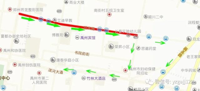 关于禹州迎宾路单行道改为由西向东行驶的公告
