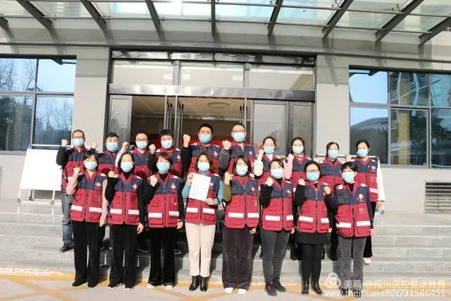 记禹州市疾控中心新冠肺炎疫情防控流行病学调查组