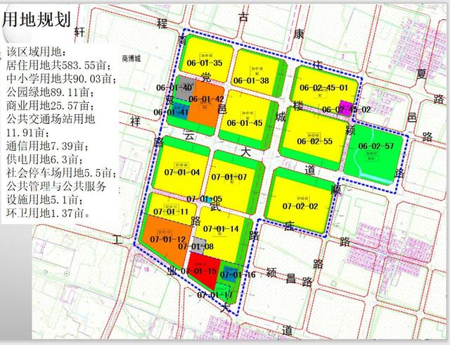 禹州市党楼片区控制性详细规划批前公示