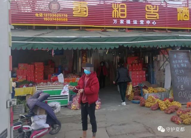 禹州市公安局有组织犯罪侦查大队两天打掉两个侵财犯罪团伙