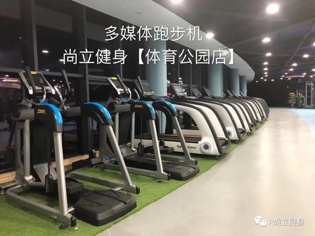 禹州尚立健身:零接触线上面试已开启,职等你来!