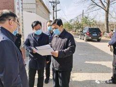 禹州市委书记王宏武在鸠山镇调研脱贫攻坚工作