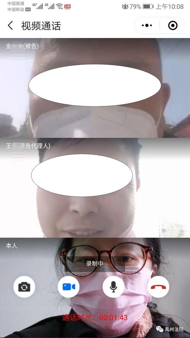禹州法院:15名农民工讨欠薪 审判法官耐心高效促调解