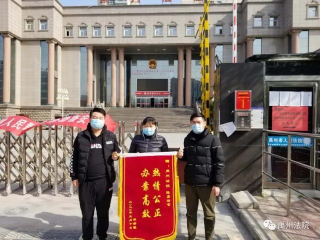 禹州法院: 涉民生案件线上办 执行干警一天结两案不停歇