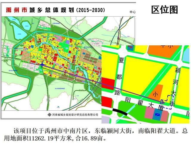 禹州最新一批项目规划出炉!涉及全市多个片区!