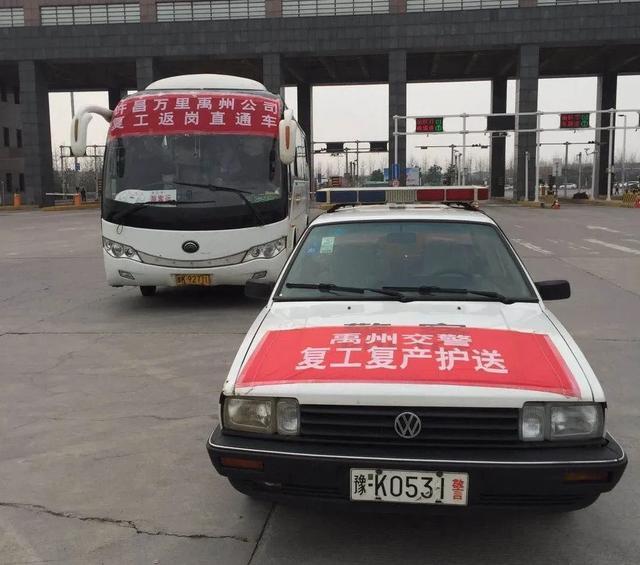 """禹州公安交警护航10万公里,""""硬核""""助力复工复产"""
