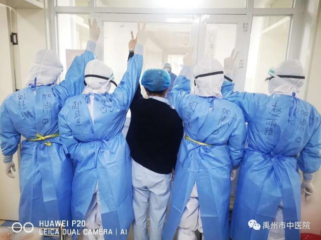 禹州市中医院集中隔离点收获一封特殊感谢信!