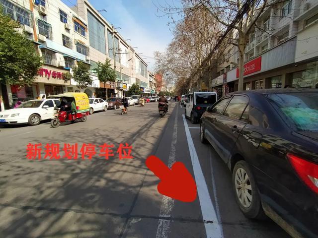 禹州迎宾路停车位 有变动,市民请注意
