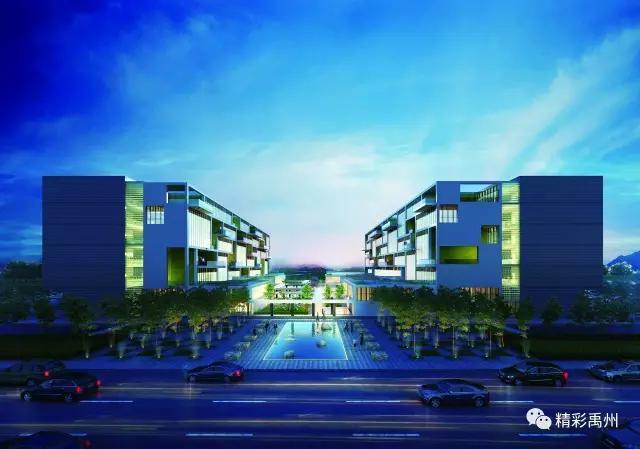 约35亿!禹州推进10个重大项目