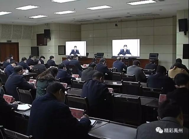 禹州市组织收听收看许昌市决战决胜脱贫攻坚座谈会