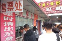 禹州部分客运线路恢复