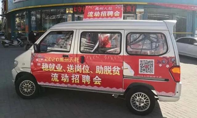 """今天禹州人都在议论一辆""""红色""""的面包车,这车是干啥的?权威解读!"""