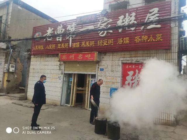 """禹州又有2家餐饮店被挂""""黑牌"""""""